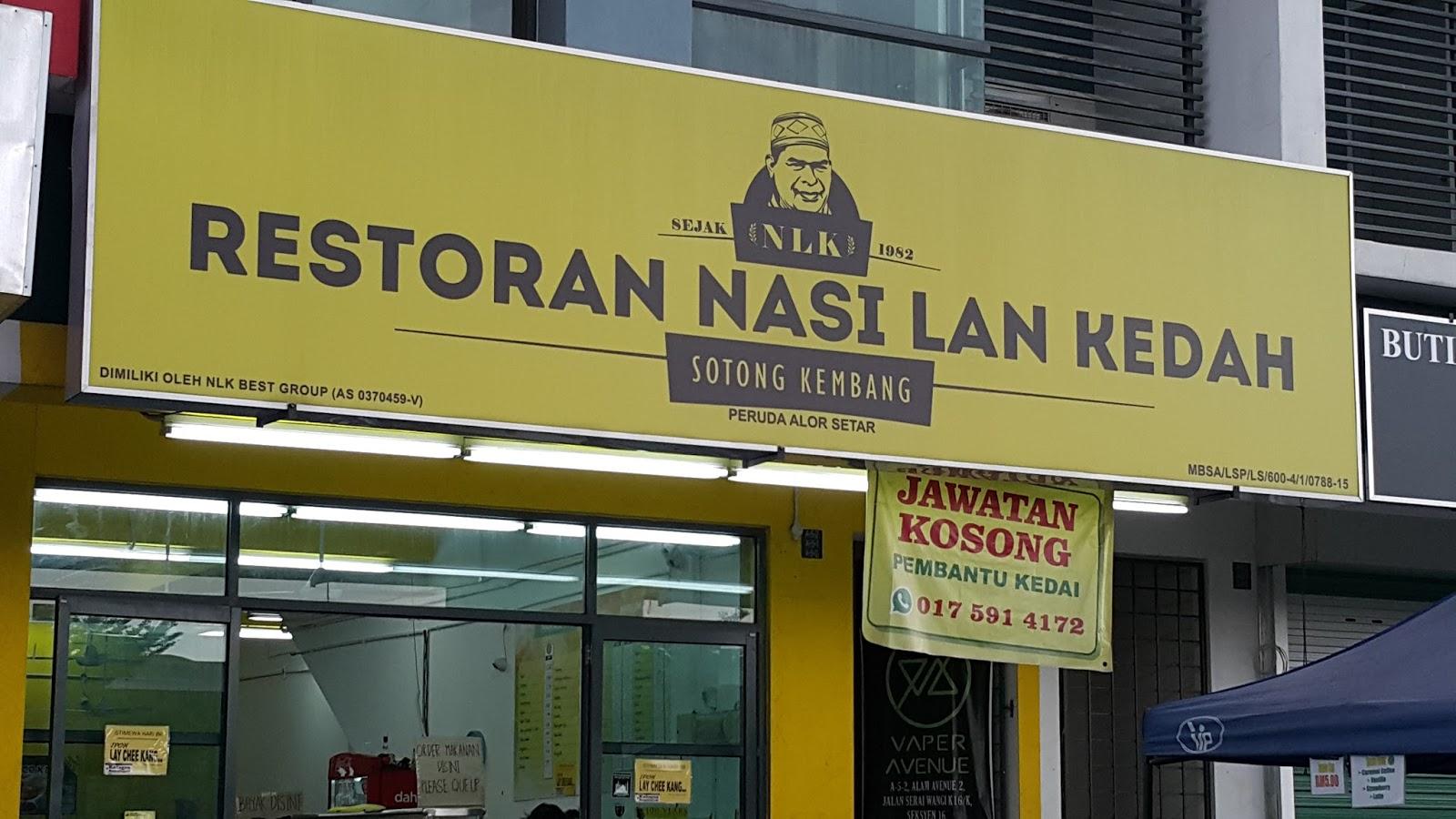 Restoran Nasi Lan Kedah
