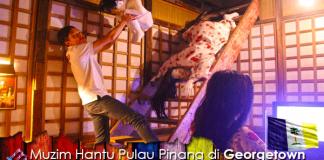 Muzium Hantu Pulau Pinang