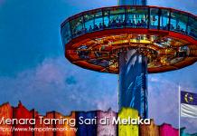 Menara Taming Sari Melaka