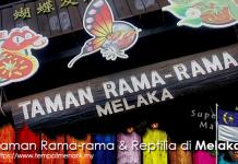 Taman Rama-rama dan Reptilia