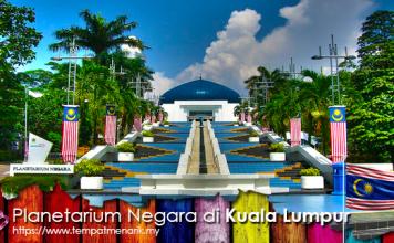 Planetarium Negara Tempat Menarik di Kuala Lumpur