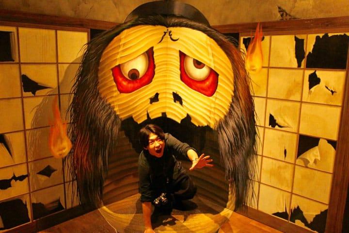 Icity Trick Art Muzium