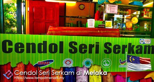 Cendol Seri Serkam Tempat Makan Menarik Di Merlimau Melaka