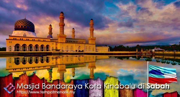 Masjid Bandaraya Kota Kinabalu Tempat Menarik di Sabah
