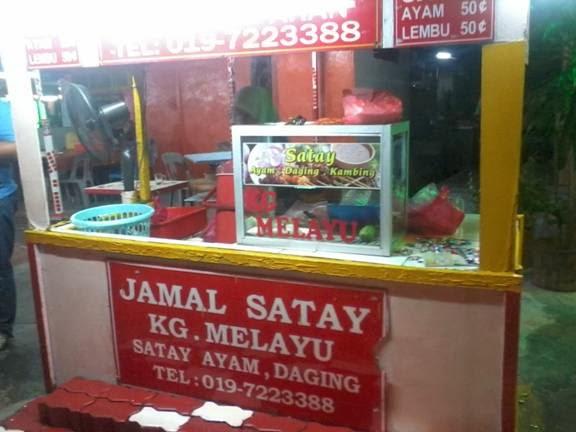 Jamal Satay