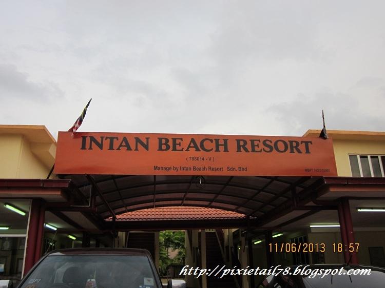 Pantai Batu Buruk Di Terengganu Tempat Menarik Yang Power Untuk Rehatkan Jiwa Of Pantai Batu Buruk Di Terengganu Tempat Menarik Yang Berbaloi Untuk Di Singgahi