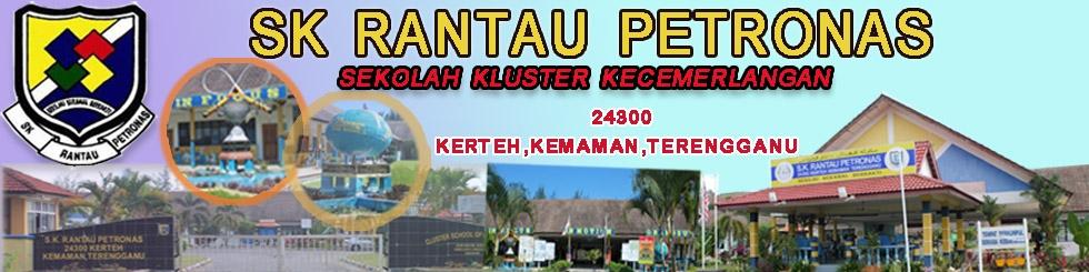 Pantai Rantau Petronas Di Terengganu Tempat Menarik Yang Sangat Cantik Untuk Berehat Of Pantai Rantau Petronas Di Terengganu Tempat Menarik Yang Awesome Untuk Tenangkan Minda